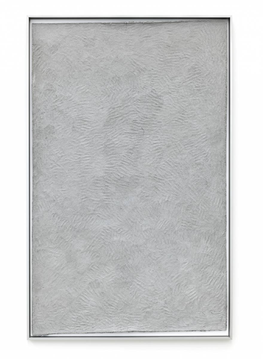 UPATEOA_hybrid (Image Mass, Imprinted). Bildfragmente, Waschmittel, Aluminium, 189 x 117,5 x 4,5 cm, 2019 Foto: Stefan Fischer